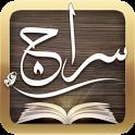 سراج مكتبة الإمام ياسين، ألواح icon