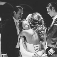 Esküvői fotós Lala Belyaevskaya (belyaevskaya). Készítés ideje: 05.09.2018