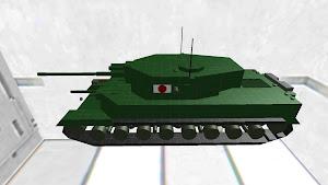五式中戦車チリ Type 5 Chi-Ri
