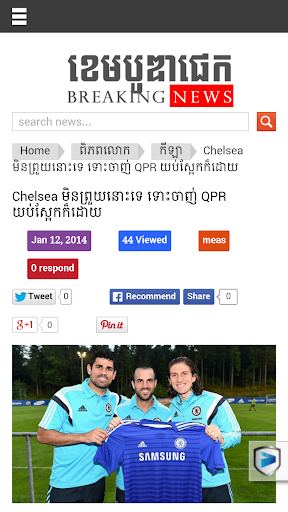 cambodia click