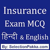 Insurance Exam MCQ Practice Sets