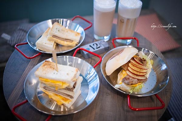 食月午日 早午餐 三重店