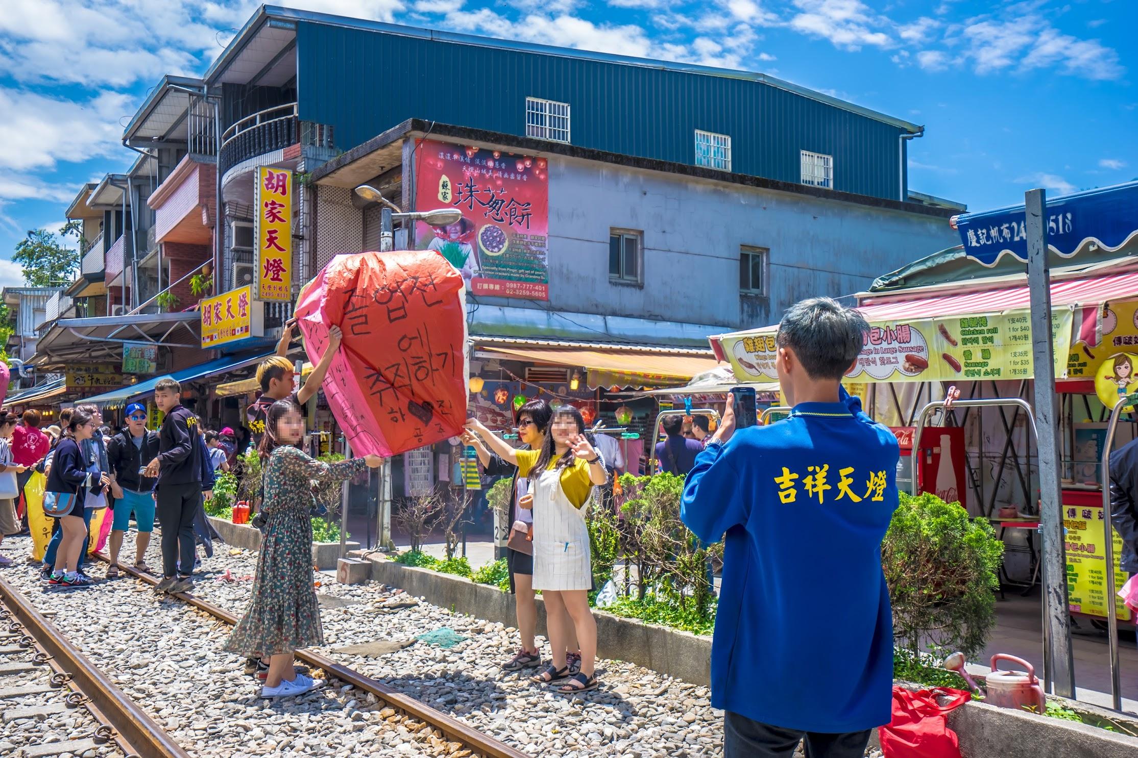 Taiwan Shifen Sky lanterns3