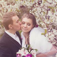 Wedding photographer Mila Nautik (elfe). Photo of 19.05.2015