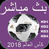Tải Game بث مباشرلكأس العالم 2018بدون تقطيع