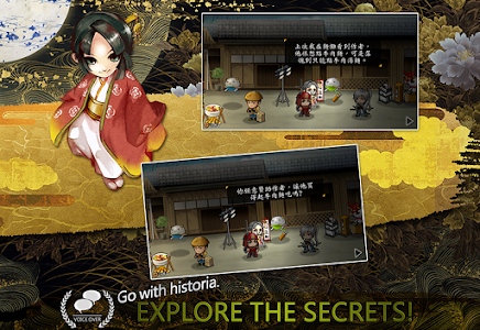 The Legend of Matsuhime screenshot 2