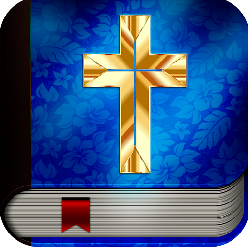 KJV Bible Free Download 程式庫與試用程式 App LOGO-硬是要APP