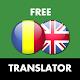 Romanian - English Translator Download on Windows