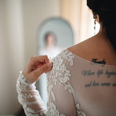 Wedding photographer Svetlana Stukaneva (swmed). Photo of 01.11.2015