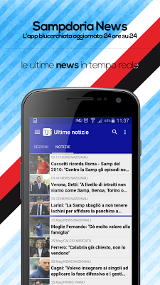 Sampdoria News - screenshot