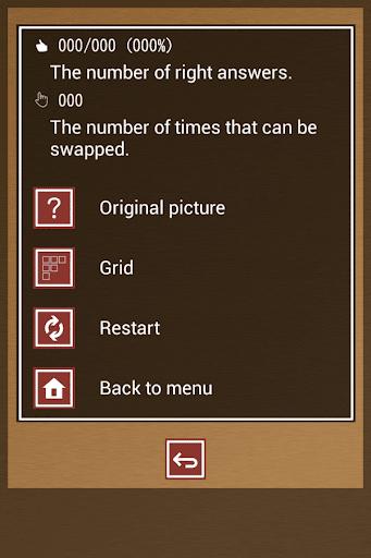 Swapping Dog Puzzle 1.1 Windows u7528 5