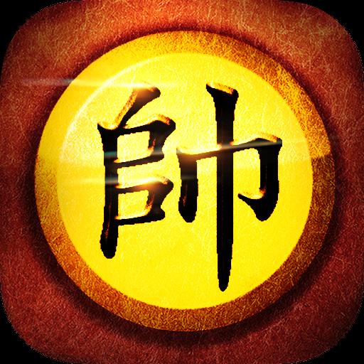 Co Tuong 棋類遊戲 App LOGO-硬是要APP