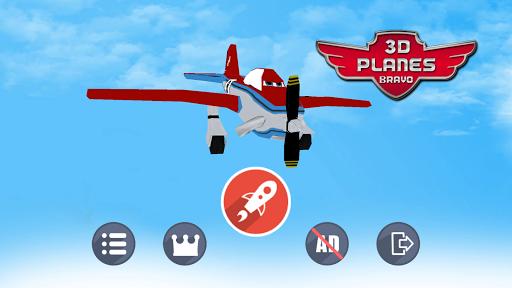 3D PLANES - BRAVO (No Ads) 12.0.3 screenshots 9