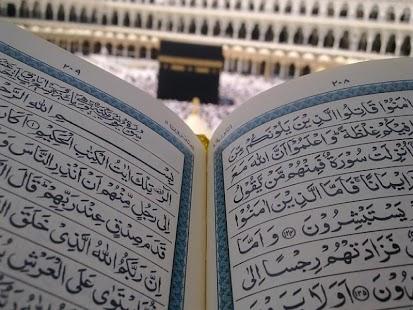 quran 8209 hdwpro - photo #8