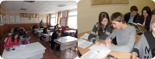 http://msk.edu.ua/foundation_courses/ob/Image_001.png
