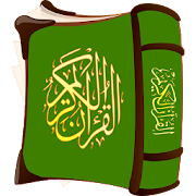 App Icon for Quran Sura App in Czech Republic Google Play Store