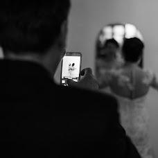 Esküvői fotós Rafael Orczy (rafaelorczy). Készítés ideje: 07.06.2017
