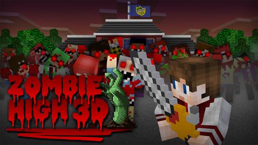 Zombie High 3D - 校园僵尸 3D