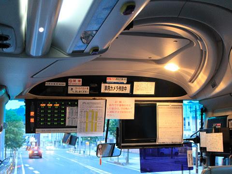 三州自動車「大隅半島直行バス」・1001 運賃表