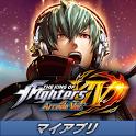 KOF XIV Arcade Ver.マイアプリ icon