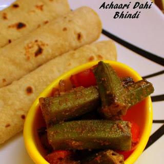 Dahi Fry Recipes