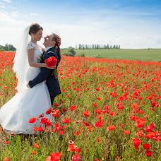 Wedding photographer Natalya Vovk (tanata131). Photo of 14.05.2018