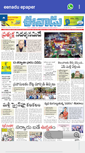 eenadu online paper 1359 eenadu - daily news paper the heart & soul of andhra pradesh eenadunet 21 may 2009 eenadunet is daily online edition providing ,telugu news,telugu.
