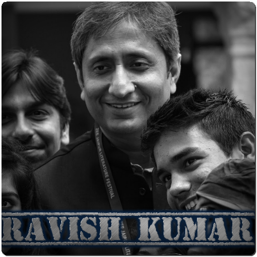Ravish Kumar Fan Club - Voice of Dissent