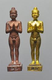 ไอ้ไข่ ลอยองค์ ( สูง 2 เซน ) รุ่น สมหวัง ปี ๒๕๖๓ เนื้อทองโบราณ  และชนวนโบราณ เลข 873 - 5153 วัดสระสี่มุม นครศรีธรรมราช