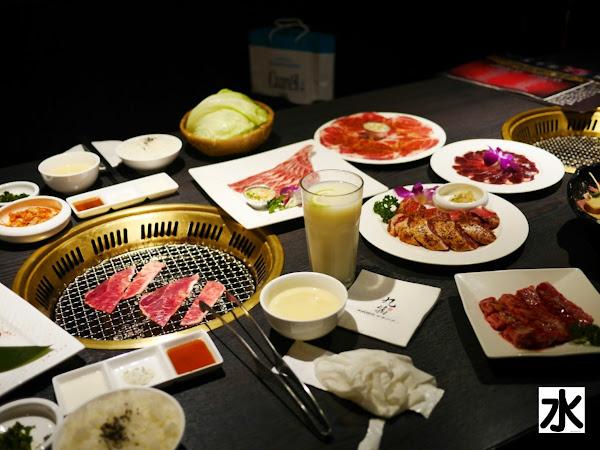 彰化九犇日式燒肉 JIUBEN YAKINIKU : 食材新鮮,調味豐富,九犇是為愛吃肉的朋友存在的!!