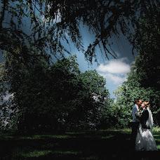 Wedding photographer Vladlen Lysenko (vladlenlysenko). Photo of 07.06.2017