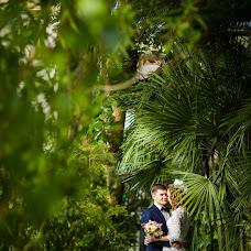 Wedding photographer Valentin Katyrlo (Katyrlo). Photo of 29.03.2018