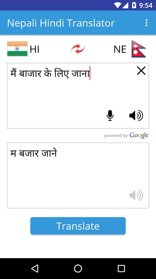 Nepali hindi translator android apps on google play nepali hindi translator screenshot stopboris Gallery
