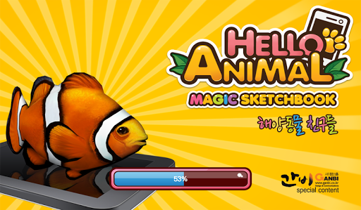 Hello Animal Sea