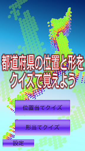 AndroidMTK - Google Play Android 應用程式