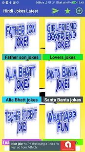 Hindi Jokes Latest 2017 - Funny Hindi Jokes - náhled