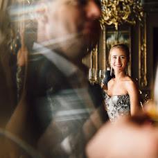 Wedding photographer Andrey Radaev (RadaevPhoto). Photo of 21.02.2017