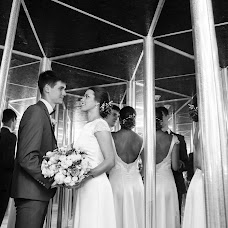 Wedding photographer Andrey Baksov (Baksov). Photo of 20.10.2017