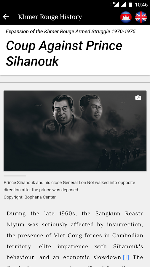 Khmer Rouge History- screenshot