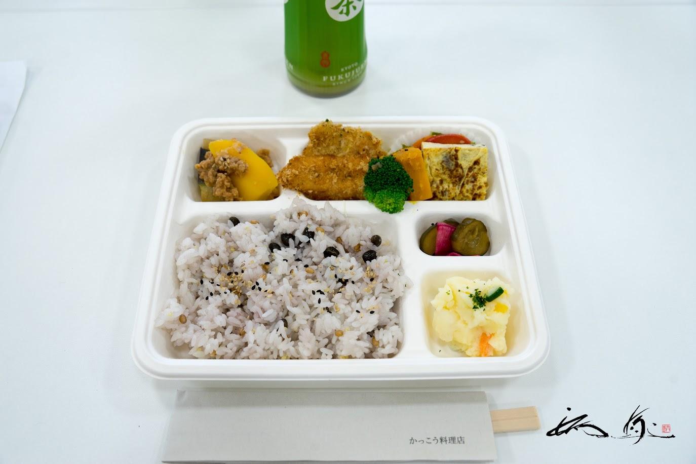 地元野菜がたっぷり、ご飯は黒千石大豆入り五穀米