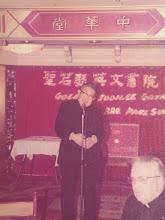 Photo: 孫校監獻願金禧全校教職員於中華酒設宴慶祝02