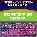 Hindi Keyboard - Easy Hindi English Typing 2019 icon