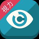 視力回復スマホ老眼クリニック/1分でケアして視力低下予防検査