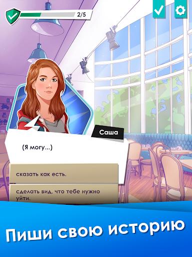 Трансформеры: Бамблби. Защитник screenshot 10