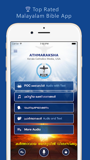 Athmaraksha - Malayalam POC Audio Bible & Songs app (apk