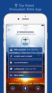 Athmaraksha - Malayalam POC Audio Bible & Songs - náhled