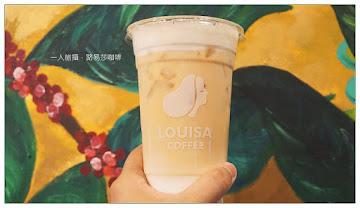 Louisa Coffee 路易.莎咖啡