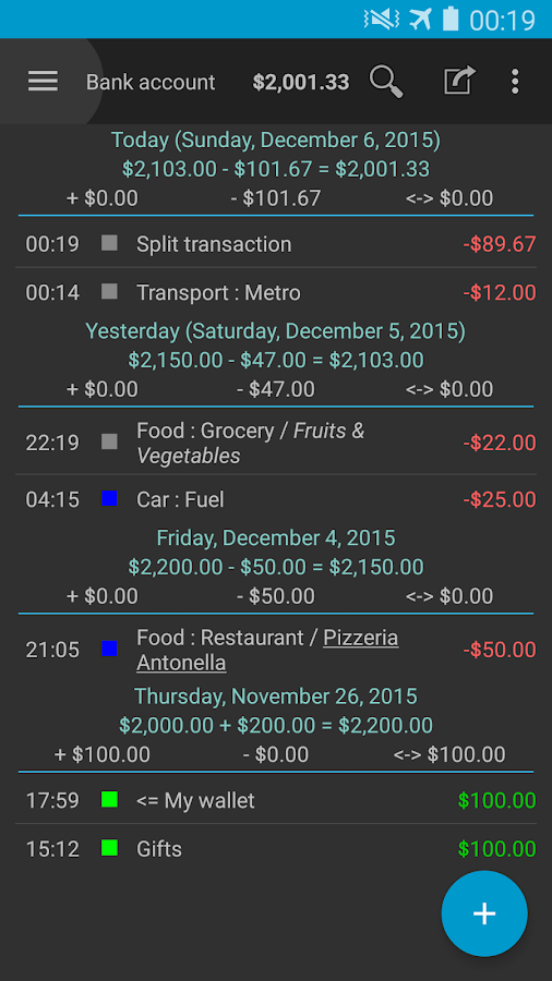My Expenses- screenshot