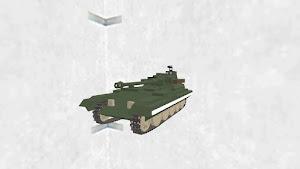 SU-101-152 modern