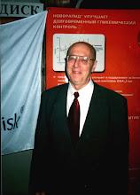 Фото: история нижегородских форумов 2001